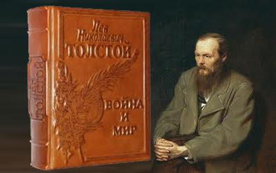 Fedor Dostoievsky, El príncipe idiota.